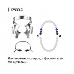 Кламп для раббер дам (№4) Medenta  (для Моляров)