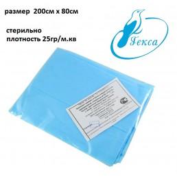 Простыня операционная стерильная 80 см Х 200 см, плотн 25гр/кв.м. (1шт) ГЕКСА