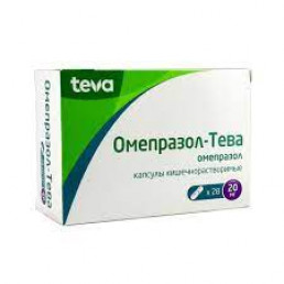 Омепразол-Тева, капсулы 20 мг (28 шт) Тева