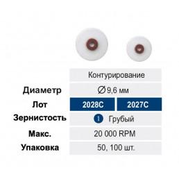 RoundFlex ДИСК Ø9,6 мм (Бордовый - Грубый) (100 шт/уп) Kagayaki (Кагаяки)