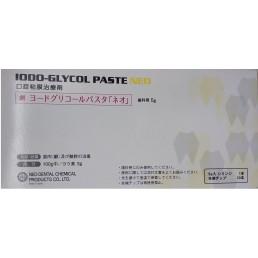 Иодогликоль паста нео (1шпр х 5гр)