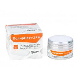 ПолирПаст Z+W (40гр) Паста для тонкой полировки и отбеливания эмали ОМЕГА