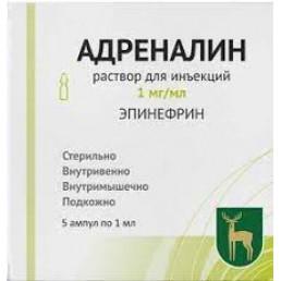 Адреналин ампулы 0.1% (1 мл) (5 шт.) МЭЗ