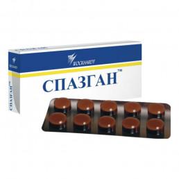 Спазган, таблетки (20 шт) Вокхардт