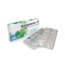 Цитрамон П, таблетки (20 шт) Фармстандарт-Лексредства