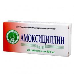 Амоксициллин, таблетки (500 мг) (20 шт.) Барнаульский завод