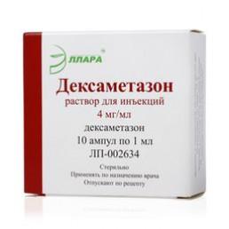 Дексаметазон, ампулы (4 мг/мл) (1 мл/шт) (10 шт) Эллара
