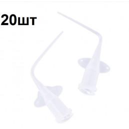 Канюли прозрачные, изогнутые (20шт) для эндошприцев (напр метапекс)