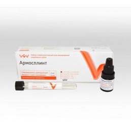Армосплинт стекловолокно Лента (90*2*0,25 мм) (3 шт)  Стекловолокно армирующее, ВладМиВа