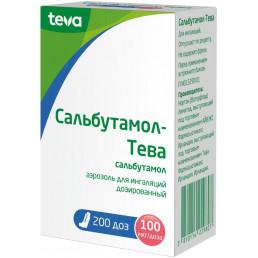 Сальбутамол-Тева аэрозоль (100 мкг/доза) (200 доз) для купирования приступов бронхиальной астмы. Нортон Вотерфорд/Тева
