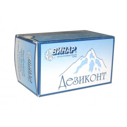 Дезиконт- ДХИ (хлорка) (100шт.) полоски проверки концентрации раствора, ВИНАР