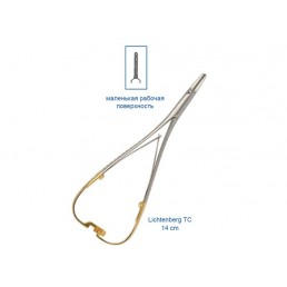 20-21 Иглодержатель хирургический прямой Mini-Rider Lichtenberg TC,14 см, карбит-вольфрам. вставки