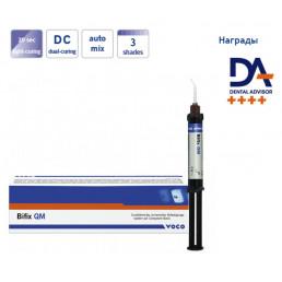 Бификс КМ (1шпр*10гр) Цвет: T(прозрачный) - самоадгезивный фиксирующий композит СВЕТОВОГО отверждения VOCO (Bifix QM)