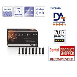 Амарис (16капс*0,25гр) Эмаль: TN - Высокоэстетичный светоотверждаемый пломбировочный материал VOCO (Amaris)