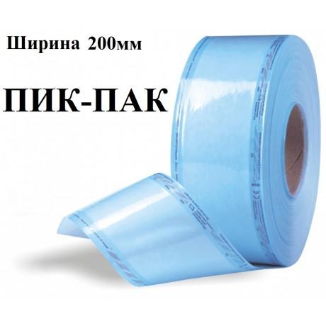Рулон для стерилизации ПикПак (200мм/200м) обратная намотка