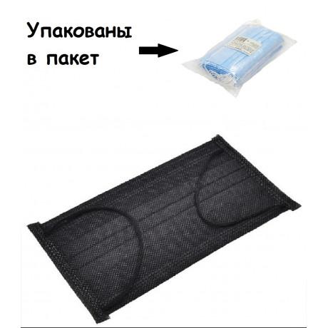 Маски на резинках Черные (50шт) SMZ 3-х сл (в П/Э)
