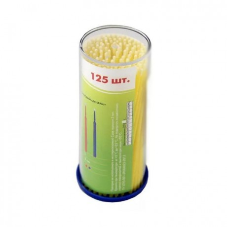 Аппликаторы ДС средние-желтые (М=1,5мм) 125шт  длинные DentalCombo