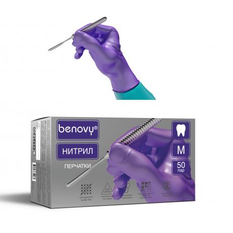 Перчатки нитрил, 100шт, Сиреневые BENOVY L(8-9)