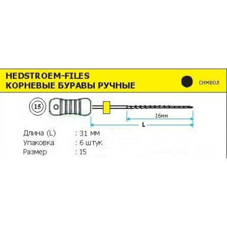 H-файл 31мм №15 (6шт уп) MANI